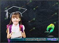 عکس دختر دانش آموز