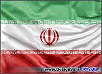 دانلود رایگان تصویر باکیفیت پرچم ایران