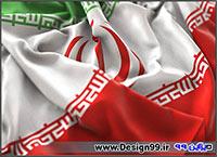 عکس پرچم ایران با کیفیت بالا – رایگان