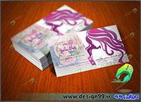 کارت ویزیت آرایشگاه زنانه – psd